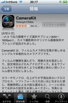 camerakit.jpg